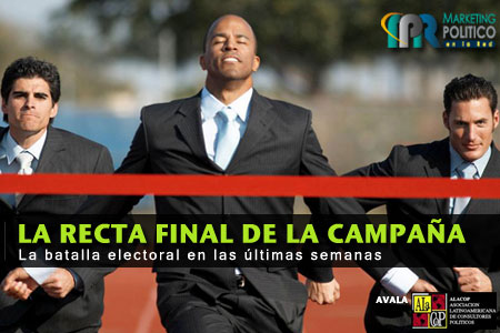 Seminario La Recta Final de la Campaña - Marketing Político en la Red