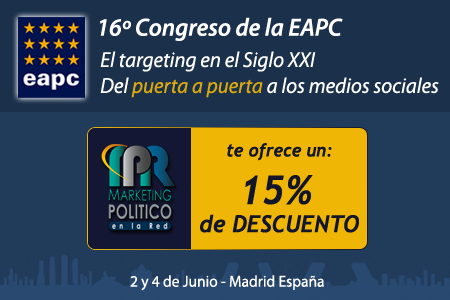 16º Congreso de la EAPC