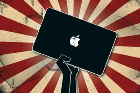 Revolución democratica online
